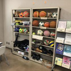 各学部事務室ではボールやラケットを借りることができます。