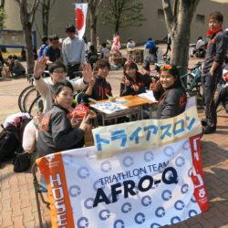 トライアスロンチーム「Afro-Q」のブースです。