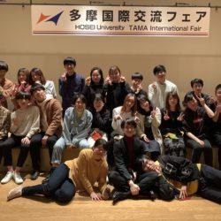 国際交流フェアは、日本人学生と留学生をつなげるイベントです。